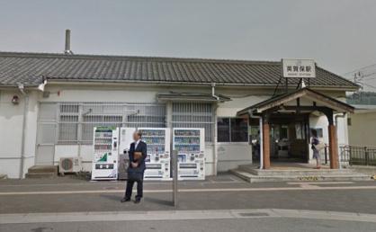 JR英賀保駅の画像1