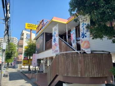 ココス 神戸垂水店の画像1
