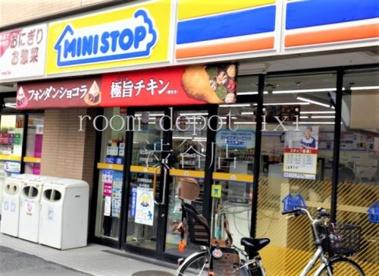 ミニストップ 渋谷桜丘店の画像1