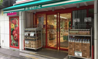 まいばすけっと 住吉駅北店の画像1