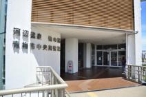 青梅市中央図書館