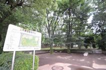 上仲原公園