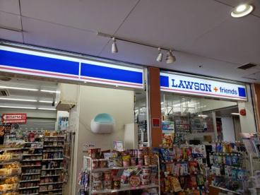 ローソン ローソン+フレンズ山陽垂水西店の画像1
