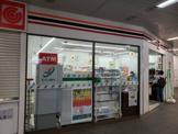 セブンイレブン ハートインJR垂水駅東口店