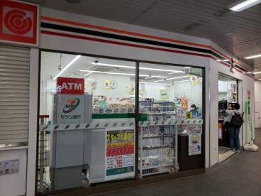 セブンイレブン ハートインJR垂水駅東口店の画像1