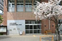 立川市上砂図書館