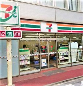 セブンイレブン渋谷桜丘店の画像1