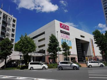 イオンスタイル東神奈川の画像1