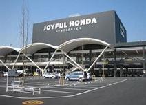 ジョイフル本田(ホームセンター) 瑞穂店