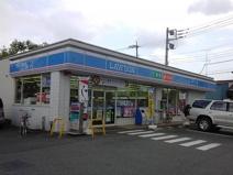 ローソン あきる野瀬戸岡店