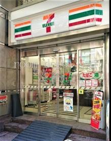 セブンイレブン渋谷道玄坂中央店の画像1
