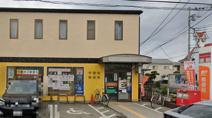 平塚旭郵便局
