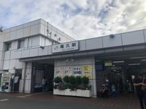 NEWDAYS(ニューデイズ) 尾久店