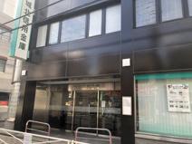 toto取扱 城北信用金庫尾久駅前支店
