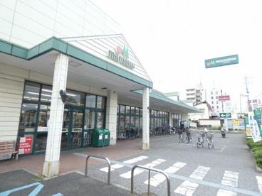 マルエツ新都賀店の画像1