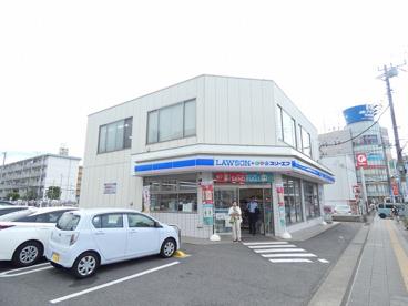 ローソンスリーエフ都賀駅前店の画像1