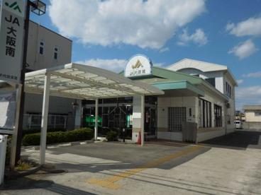 JA千代田駅前の画像1