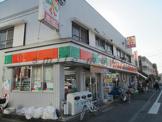 サンクス西寺尾3丁目店