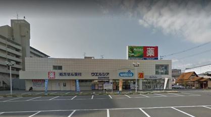 ウエルシア富田林若松店の画像1