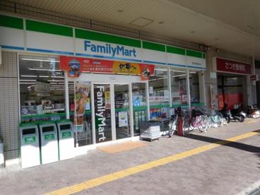 ファミリーマート北野田駅前の画像1