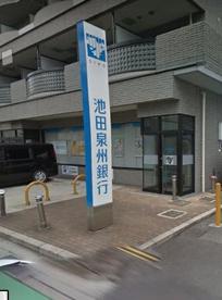 池田泉州銀行喜志の画像1
