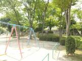 向陽台1号公園