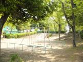向陽台2号公園
