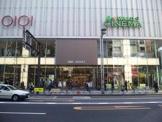 スーパーハッカ 新宿マルイアネックス店