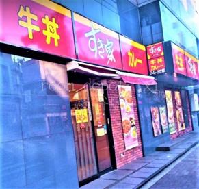 すき家 三軒茶屋北店の画像1