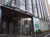 JA東京中央城西支店
