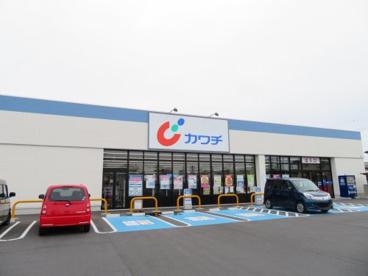 カワチ薬品岩曽店の画像4