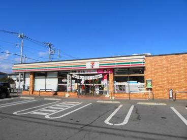 セブンイレブン宇都宮岩曽町店 の画像1