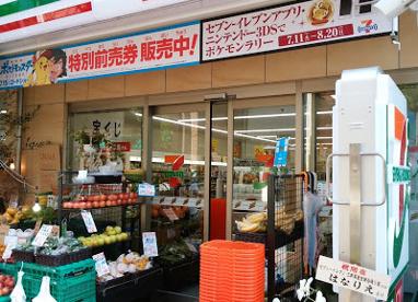 セブンイレブン 三軒茶屋世田谷通り店の画像1