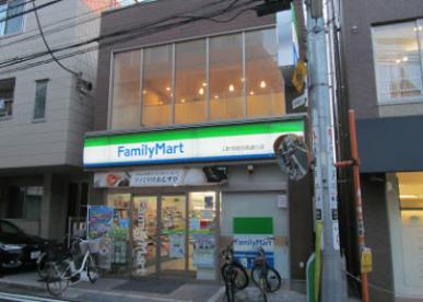 ファミリーマート 三軒茶屋目青通り店の画像1
