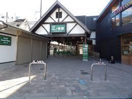 江ノ電江ノ島駅の画像1