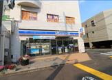 ローソン 世田谷野沢二丁目店