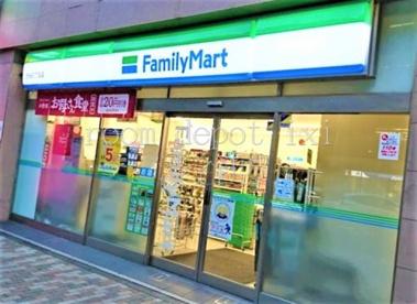 ファミリーマート 渋谷三丁目店の画像1