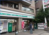 ローソンストア100 LS下馬二丁目店