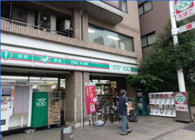 ローソンストア100 LS下馬二丁目店の画像1