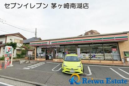 セブンイレブン 茅ケ崎南湖店の画像1