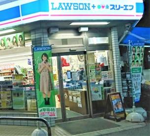 ローソン LTF 自由が丘店の画像1
