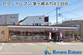 セブンイレブン 茅ヶ崎浜竹4丁目店