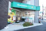 マルエツ プチ 下落合駅前店