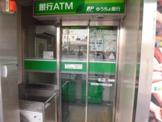 ゆうちょ銀行本店西武新宿線下落合駅前出張所