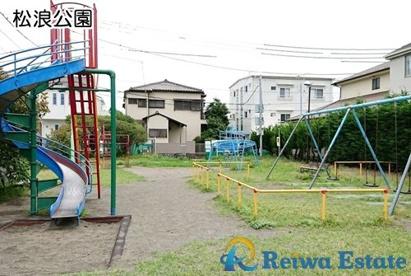 松浪公園の画像1