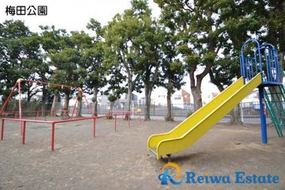 梅田公園の画像1