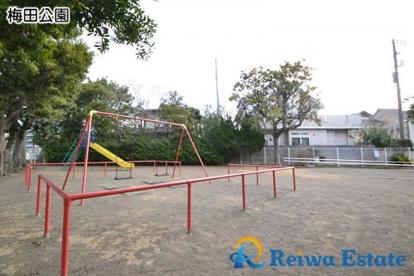 梅田公園の画像3