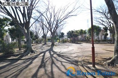 松風台南公園の画像5