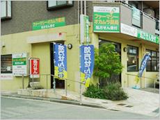ファーマシーオカムラ薬局川西市民病院前の画像1