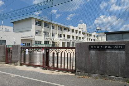 川西市立東谷小学校の画像1